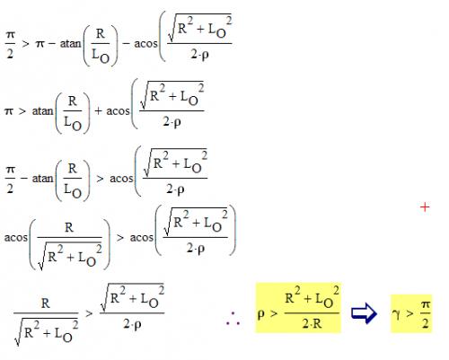 Derivation Demonstration Using Equation 2